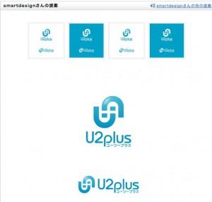 U2plusのロゴ1