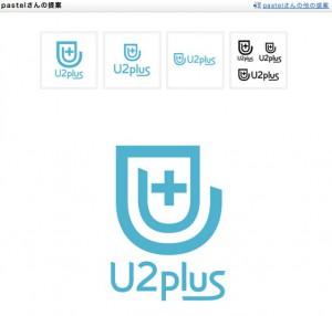 U2plusのロゴ2