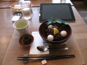 箱根合宿で行った和菓子屋さんの写真