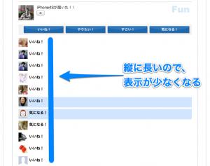 FunCan01の画像
