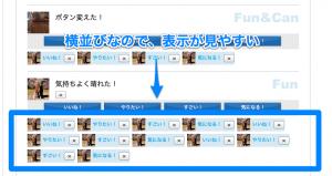 FunCan02の画像