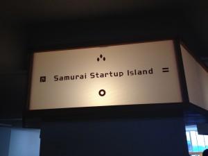 Samurai Startup Islandの画像