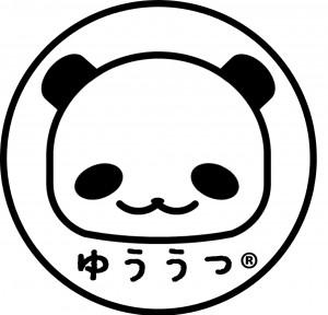 U2plusゆううつパンダの画像