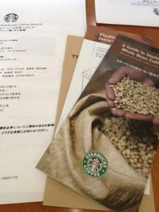 コーヒーセミナーの画像