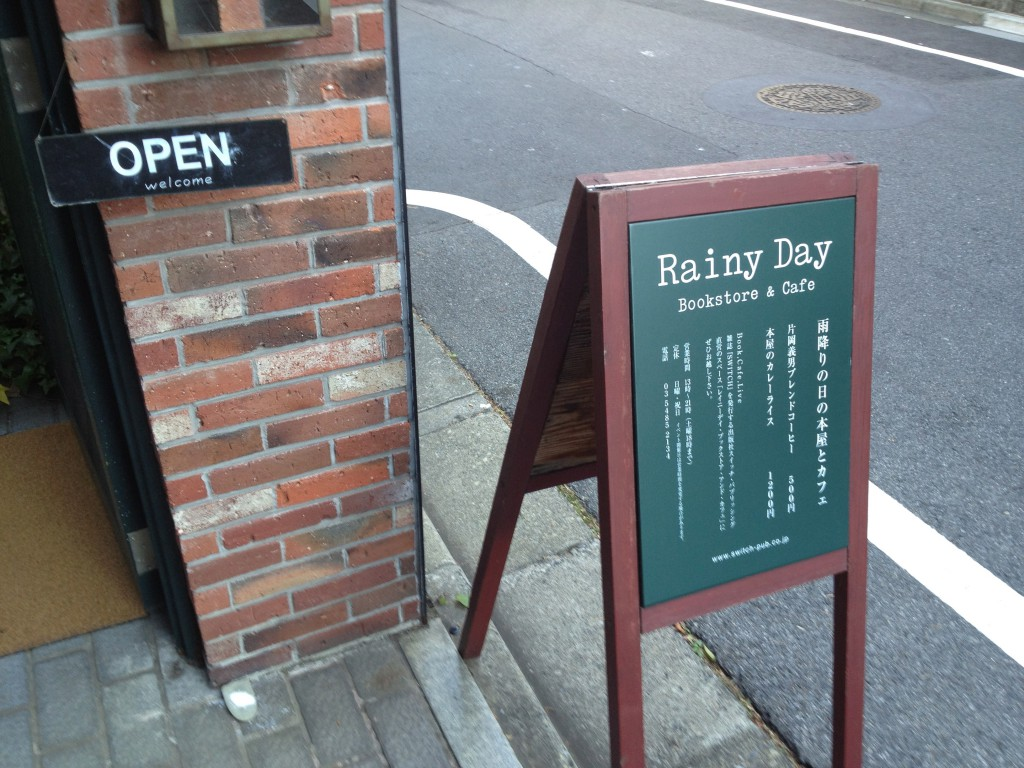 Rainy Day Bookstore & Cafeの写真
