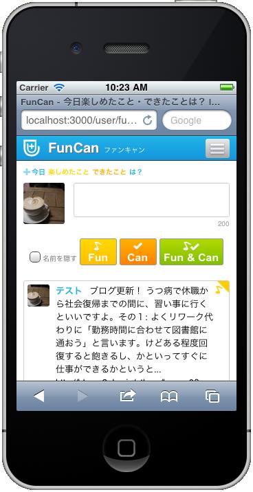 U2plusのスマートフォン画面の画像